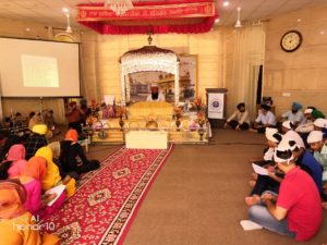 GGNIMT, Ghumar Mandi  begins the new session with 'Gurmat Smagam'